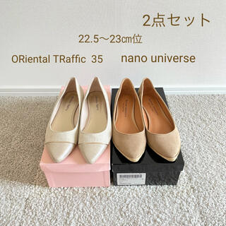 オリエンタルトラフィック(ORiental TRaffic)の靴 2足(バレエシューズ)