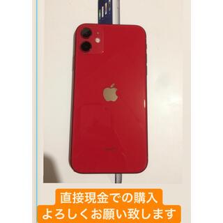 iPhone - iPhone11