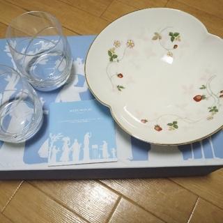 WEDGWOOD - WEDGWOOD ウェッジウッド お皿 ペアグラスセット