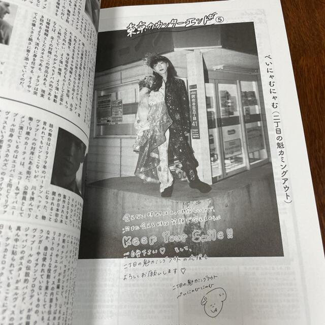 CD Journal (ジャーナル) 2020年 11月号 秋号 エンタメ/ホビーの雑誌(音楽/芸能)の商品写真
