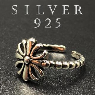 指輪 ユニセックス リング シルバーリング シルバー925 調節可能 132 F