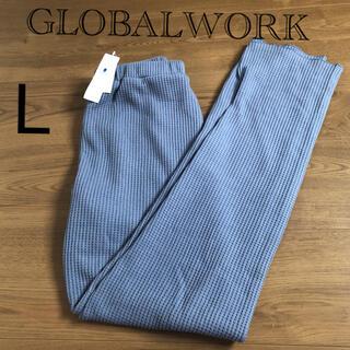 グローバルワーク(GLOBAL WORK)の新品グローバルワーク ワッフルレギンス レギパン L(レギンス/スパッツ)