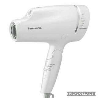 Panasonic - 【新品・未使用】Panasonic ナノケア ヘアドライヤー EH-CNA9E
