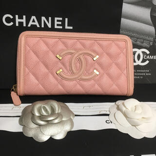 CHANEL - 超美品 ♡ シャネル フィリグリー ラウンド長財布 正規品  入手困難