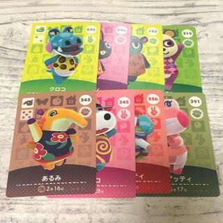 ニンテンドウ(任天堂)のamiiboカード * 8枚セット(その他)
