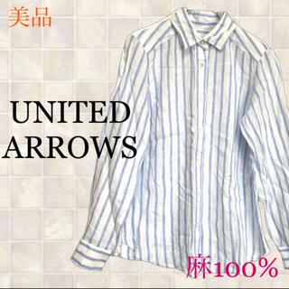 UNITED ARROWS - UNITED ARROWS 美品 ストライプシャツ 麻100% 長袖