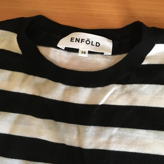 ENFOLD(エンフォルド)のENFOLDトップス deuxiemeclasse MM6 HYKE レディースのトップス(シャツ/ブラウス(長袖/七分))の商品写真