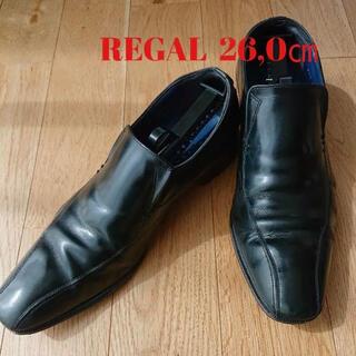 REGAL - REGAL 革靴 26,0㎝