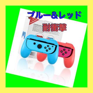 Nintendoスイッチ ジョイコン専用ハンドルグリップ(その他)