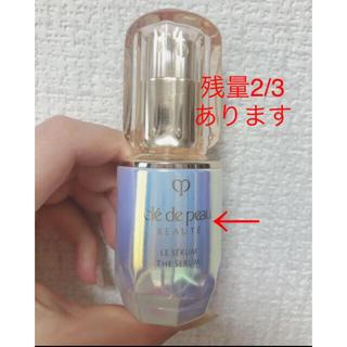 クレ・ド・ポー ボーテ - クレドポーボーテ ルセラム (スモール) 30ml 美容液