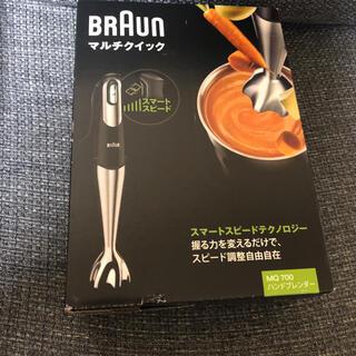 BRAUN - BRAUN ハンドブレンダー MQ700 ブラック/シルバー