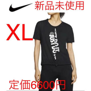 NIKE - ❣️ 新品 NIKE ナイキ Tシャツ JDI  ブリーズ アイコンクラッシュ