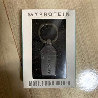 MYPROTEIN - マイプロテイン スマホリングホルダー 新品未使用