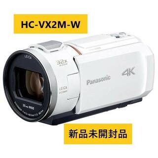 Panasonic - パナソニック デジタル4Kビデオカメラ ピュアホワイト HC-VX2M-W