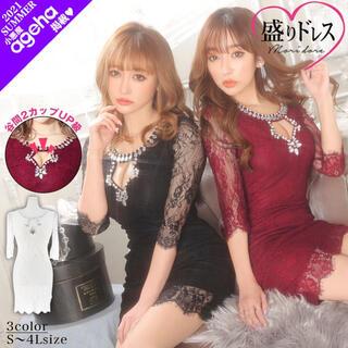 dazzy store - dazzy store ビジュー付き盛りドレス♥【1時間だけ値下げします】