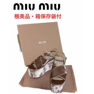 ミュウミュウ(miumiu)の【極美品✨箱保存袋付 miu miu ミュウミュウ】プラットフォーム厚底サンダル(サンダル)