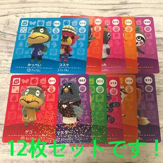 ニンテンドウ(任天堂)のamiiboカード * SP 12枚セット(その他)