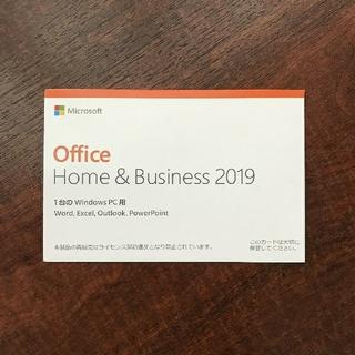 Microsoft - Microsoft office 2019 Home & Business