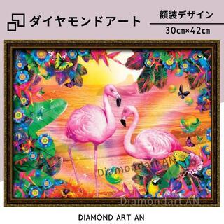 【額装デザイン】GA-487  ダイヤモンドアート ふらみんご 海 ビーチ(各種パーツ)