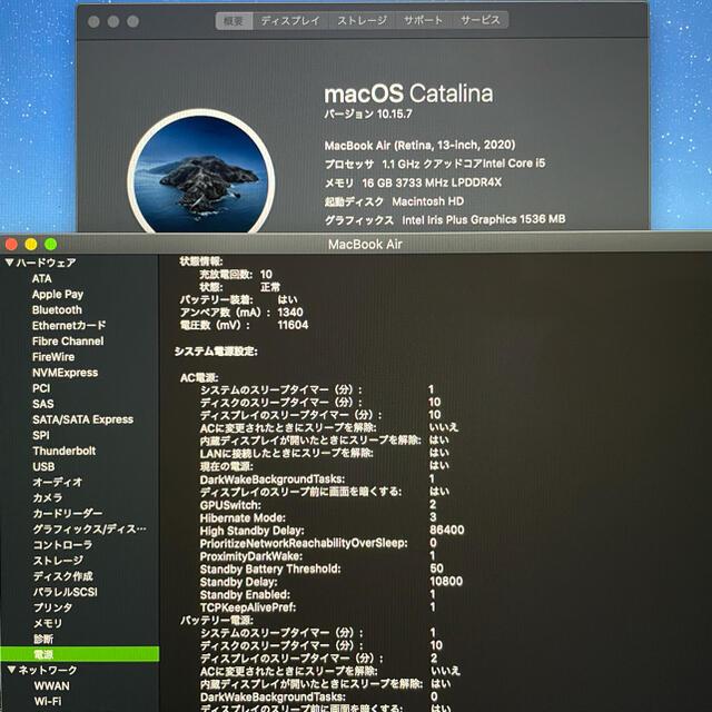 Mac (Apple)(マック)のMacBook Air 2020 スマホ/家電/カメラのPC/タブレット(ノートPC)の商品写真