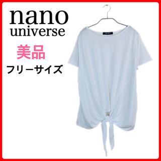 ナノユニバース(nano・universe)の【美品】nanouniverseナノユニバース 半袖Tシャツ(シャツ/ブラウス(半袖/袖なし))