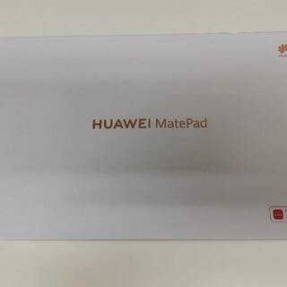 HUAWEI - huawei matepad 10.4 64GB