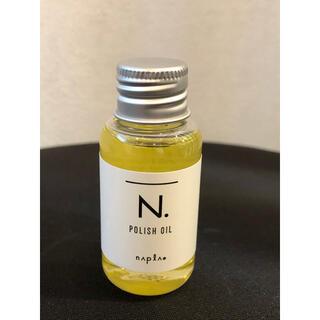 NAPUR - N.ポリッシュオイル 30ml