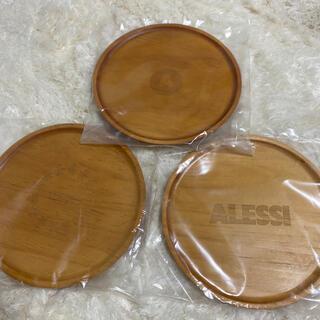 アレッシィ(ALESSI)のアレッシィ 木製プレート3枚セット(食器)