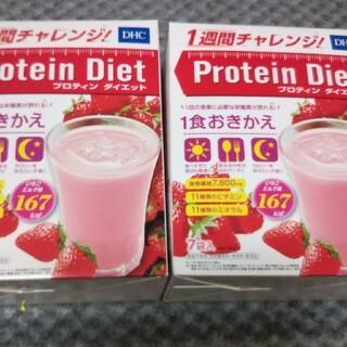 ディーエイチシー(DHC)のDHC プロテインダイエット いちごミルク味 14袋(ダイエット食品)