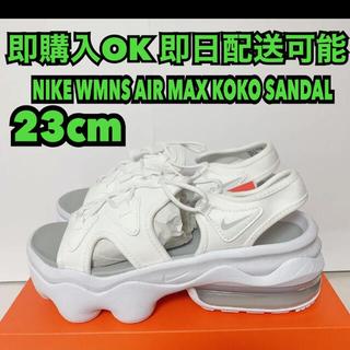 ナイキ(NIKE)のKOKO サンダル 白 23  新品未使用(サンダル)
