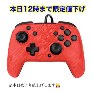ニンテンドースイッチ(Nintendo Switch)のPDP Switch用コントローラ【新品・箱に凹みあり・輸入品】(その他)