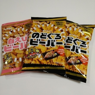 hoKKa のどぐろビーバー 2袋 白えびビーバー 1袋(菓子/デザート)