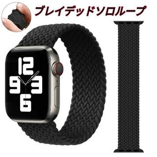 Apple Watch ブレイデッドソロループ バンド 42/44mm Mサイズ