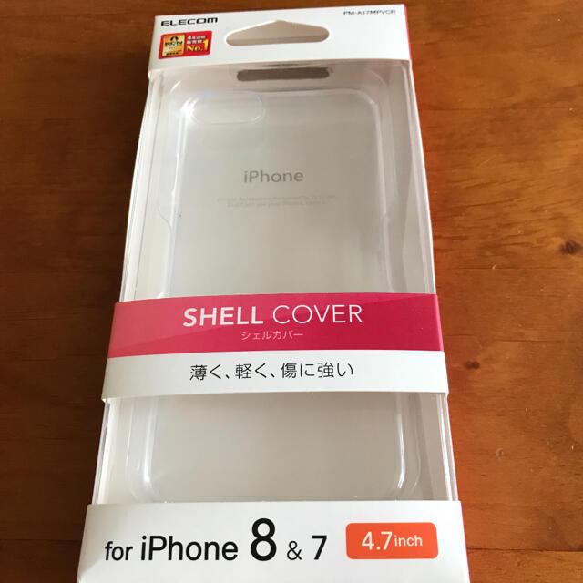 ELECOM(エレコム)のiPhone8 iPhone7 iPhoneSE【2世代】シェルカバー クリア  スマホ/家電/カメラのスマホアクセサリー(iPhoneケース)の商品写真