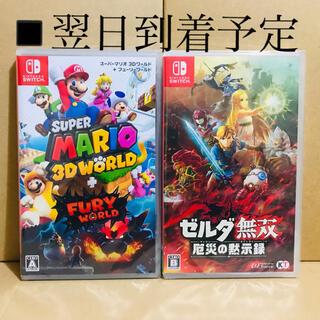 ニンテンドースイッチ(Nintendo Switch)の2台 ●スーパーマリオ 3Dワールド ●ゼルダ無双 厄災の黙示録(家庭用ゲームソフト)