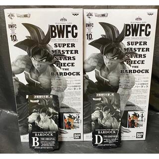 ドラゴンボール フィギュア 一番くじ SMSP BWFC バーダック B賞 D賞