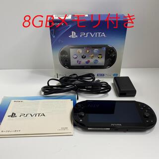 PlayStation Vita - SONY psvita 本体 PCH-2000 ZA11 ブラック