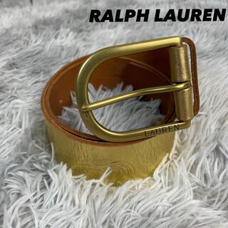 ラルフローレン(Ralph Lauren)の●美品●ラルフローレン ベルト ゴールド イタリアレザー(ベルト)