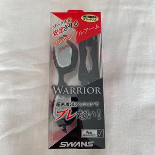 スワンズ(SWANS)の専用●スワンズ  クッション付ミラーゴーグル SR-700M●SMSI SMBL(マリン/スイミング)