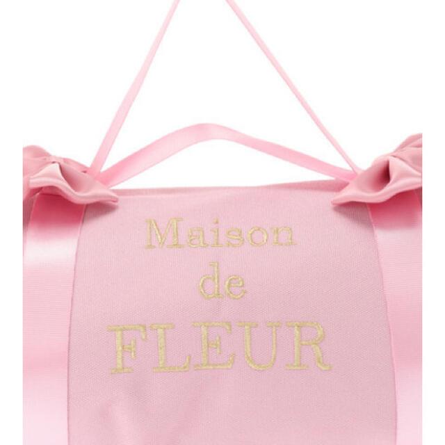 Maison de FLEUR(メゾンドフルール)のレジャーシート  スポーツ/アウトドアのスポーツ/アウトドア その他(その他)の商品写真