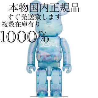 メディコムトイ(MEDICOM TOY)のBE@RBRICK X-GIRL 2021 1000%(その他)