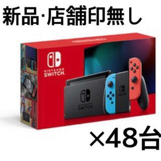 Nintendo Switch - 【新品・未開封】Nintendo Switch ネオンブルー×レッド 計48台