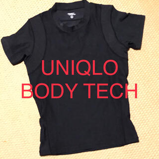 ユニクロ(UNIQLO)の◆UNIQLO ユニクロ◆ボディテック BODY TECH◆Sサイズ(その他)