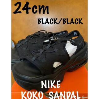 ナイキ(NIKE)のココサンダル 黒 24センチ(サンダル)