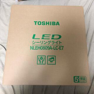 東芝 - TOSHIBA LEDシーリングライト