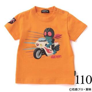 kladskap - 【新品】クレードスコープ  Tシャツ 仮面ライダー 110 オレンジ