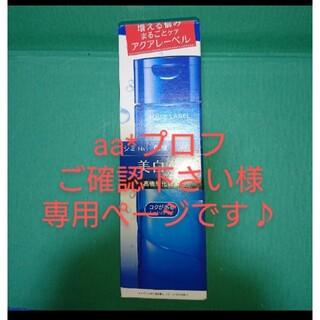 アクアレーベル(AQUALABEL)のアクアレーベルホワイトケア高機能化粧水コクがあるしっとりタイプ(化粧水/ローション)