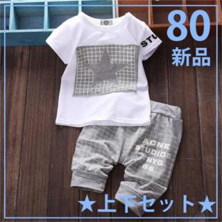【80サイズ】Tシャツ短パン上下セット★男の子も女の子も!