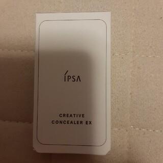 IPSA - イプサ クリエイティブコンシーラーEX