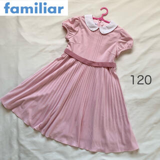 familiar - ファミリア ワンピース ドレス フォーマル 120